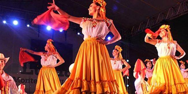 Nuevo León – Festividades